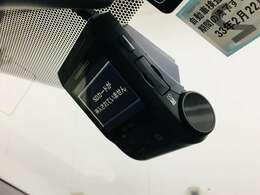 ☆ドライブレコーダー(HDR-75GA)
