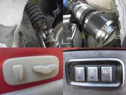 車高調 エアクリ パワーシート メモリーシート装備