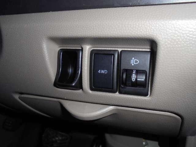 4WD!切り替え付きです!