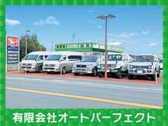 ☆駒ヶ根ICからお車で10分!グリーンの看板が目印となっております!お気軽にお越しください!