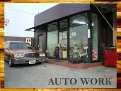 お車に対するご質問や状態などしっかりとご説明いたします。