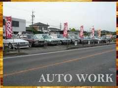 懐かしのトヨタの旧車を中心に取り揃えてお待ちしております!