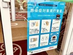 お客様の声700名分です→http://apple-morioka.jp/customer.html