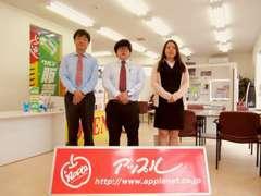 当店のブログ掲載中→ http://blog.livedoor.jp/apple560/