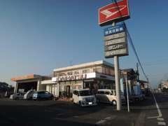 お車の販売・メンテナンスは奈良自動車にお任せください!