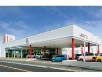 Honda Cars 香川 屋島店(認定中古車取扱店)