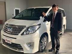 主任の武田です。お客様のご希望に沿ったお車を必ずご提案させて頂きます!少しでも困った事があれば何なりとお申し付けください