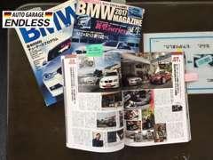 【メディア掲載】当店は数度、BMW MAGAZINEへ掲載されております。その他、web媒体へも掲載しております。