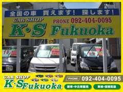 西鉄バス『福岡病院下バス停』前の黄色と緑の派手な看板が目印です(^^)/