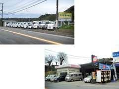 こちらは本店となっております!軽自動車、軽箱、軽トラック、を中心としたラインナップになります。