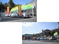 本店・修善寺インター店はガソリンスタンド併設!コンパクトカーがメインとなっております!