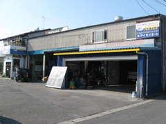 国から定められた基準を満たし、車検に関わる検査を自社工場で行うことが認められた整備工場で、東北運輸局の指定工場です。