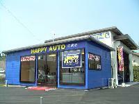 HAPPY AUTO筑紫野 null