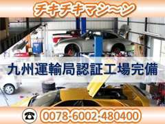 当店ではスーパーカーも見れますよ☆フェラーリ・ランボルギーニ・ポルシェはもちろん、輸入車全般に対応したテスター完備!