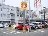 サントーコー 駒岡カーセンター null