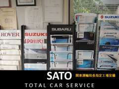 中古車だけでなく、新車の販売も承っております。ご希望のお車がございましたら、お気軽にお声かけください。