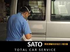 修理・整備・板金も承っております。関東運輸局長から「お墨付き」を頂いた工場を完備しております。お気軽にご利用ください。