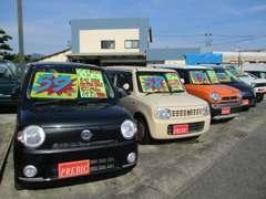 ワゴンR、ムーヴ等、各メーカーの人気車を取り揃えています☆展示場以外にも多数在庫が有ります!お気軽にお問い合わせ下さい。