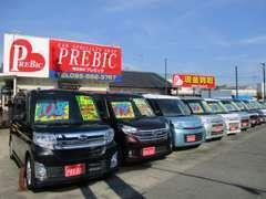 時津町久留里郵便局のスグ隣りです☆展示車は全車1年間もしくは10,000Kmまでの保証付きです!!