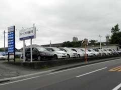 益城熊本空港インターよりお車で約10分です。お気軽にご来店下さい。