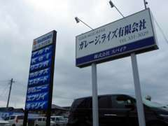低価格で安心・高品質車を販売しています!☆★低金利4.0%~★☆