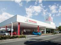 Honda Cars 愛媛 松山空港通店(認定中古車取扱店)