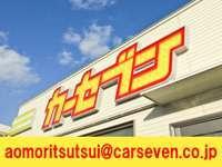 カーセブン青森筒井店 null