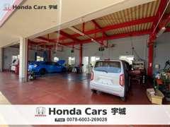 九州運輸局指定工場で車検、点検、整備もお任せください。