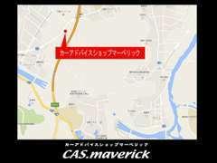 伊豆中央道 江間ICよりすぐです。お近くでご連絡頂ければお店までの道のりご説明させて頂きます。  マーベリック 055-947-1113
