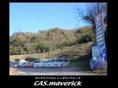 車検・整備・板金・修理・カスタム・オリジナル車製作・パーツ・ナビ・持込取り付けOKです! マーベリック 055-947-1113