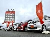 G-AFTER 木更津 軽自動車 専門店