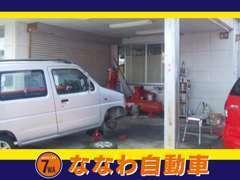 万が一、修理が必要なときにはこちらでお車をなおします☆★アフターケアも安心です!