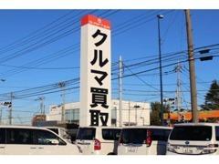 東関東自動車道 千葉北ICより国道16号を柏方面左側 目印はこちらの看板です!