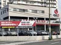 ワンゼット 東神戸 null