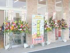 協力会社からもたくさんのお花を頂きました。おかげ様で安くて良い商品がお客様へ提供できております。ありがとうございます!