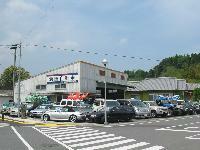 倉田自動車 null