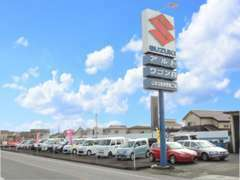 創業より44年の信頼と実績!九州陸運局認証工場完備!国道443号線沿いです。スズキの大きな看板が目印です。
