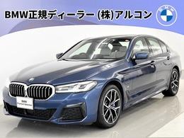 BMW 5シリーズ 530e Mスポーツ エディション ジョイプラス 後期 エクスクルーシブレザーP  弊社デモ