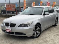 BMW 5シリーズ の中古車 525i 福岡県糸島市 20.0万円