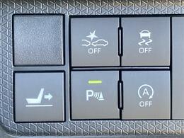◆安全装備各種◆最近のお車にはついている安全装備各種。揃っております!