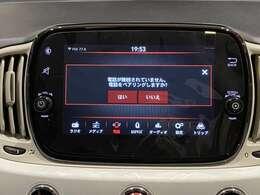 ラジオと車輛情報を表示できます。音楽プレーヤー接続っも可能です。