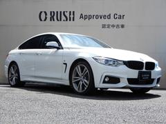 BMW 4シリーズグランクーペ の中古車 420i Mスポーツ 東京都町田市 217.9万円