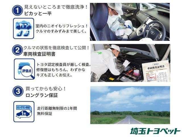 埼玉及び東京・神奈川・千葉・群馬・栃木・茨城への販売に限らせて頂きます
