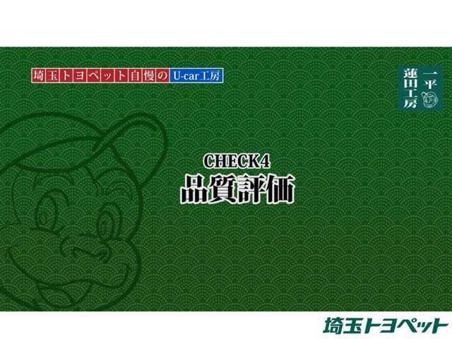 お問合せは048ー853-3121☆首都高速埼玉大宮線【与野出口】より5分☆