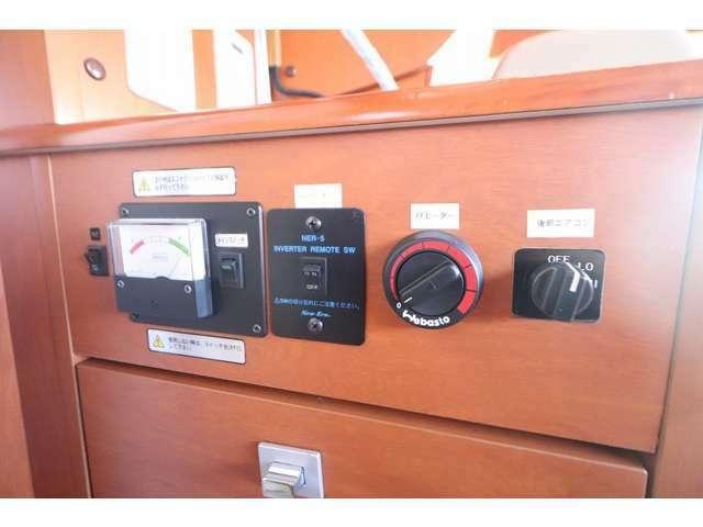 バッテリー電圧計 インバータースイッチ FFヒーター リアクーラー