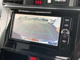 ◆純正ナビ◆フルセグTV◆Bluetooth接続◆バックモニター【便利なバックモニターで安全確認もできます。駐車が苦手な方にもおすすめな機能です。】