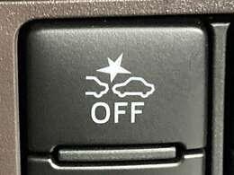 ◆衝突回避支援システム スマートアシストII【進路上の車両や歩行者を前方センサーで検出し、衝突の可能性が高いとシステムが判断した時に警報やブレーキ制御により運転者の衝突回避操作を補助します。】