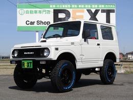 スズキ ジムニー 660 バン HC 4WD ワンオーナー リフトアップ公認 全塗装
