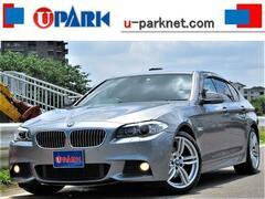 BMW 5シリーズ の中古車 528i Mスポーツパッケージ 埼玉県入間郡三芳町 125.9万円