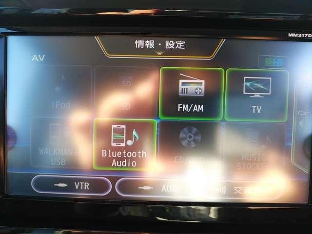 Bluetooth接続できます!